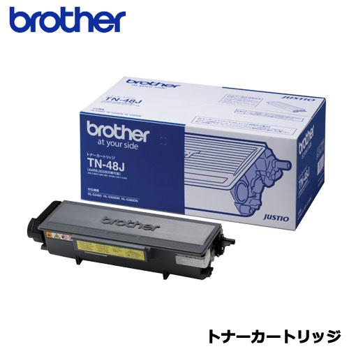 brother トナーカートリッジ TN-48J【純正品】