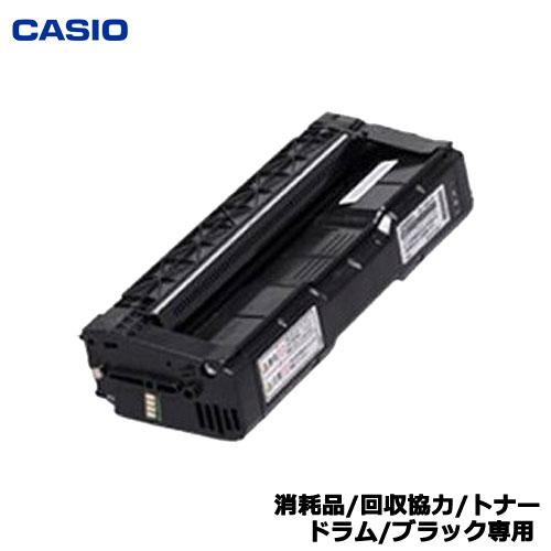 カシオ V20-TDSK-G [消耗品/回収協力/トナー/ドラム/ブラック専用]