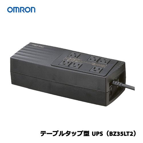 オムロン UPS(BZ35LT2)テーブルタップ型