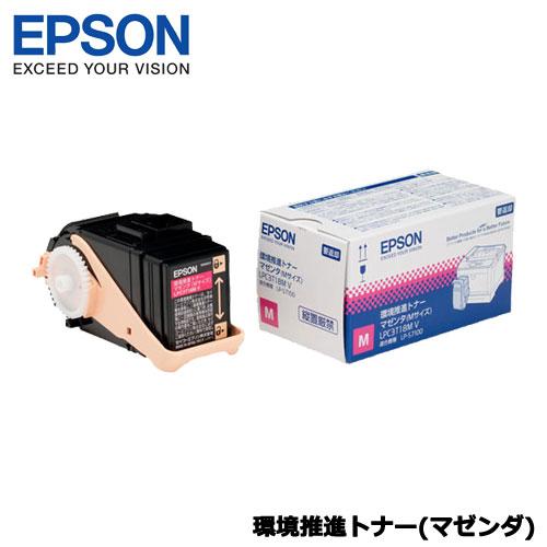 EPSON LPC3T18MV [LP-S7100用 環境推進トナー/マゼンタ/Mサイズ(6500ページ)]
