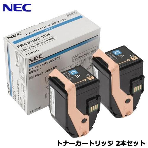 NEC PR-L9100C-13W [トナーカートリッジ(シアン)2本セット]