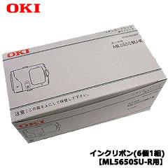 沖データ RN6-00-009 [インクリボン(6個1組)【ML5650SU-R用】]