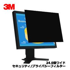 スリーエム ジャパン PF24.0W S-SP [3M セキュリティ/プライバシーフィルター 24.0型ワイド]