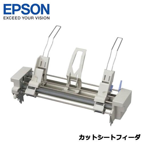 EPSON VP4200CSF [カットシートフィーダ VP-4300]