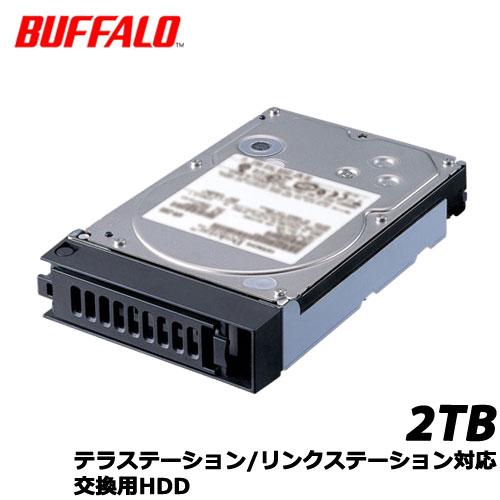 BUFFALO OP-HD2.0T/4K [テラステーション/リンクステーション対応 交換用HDD 2TB]
