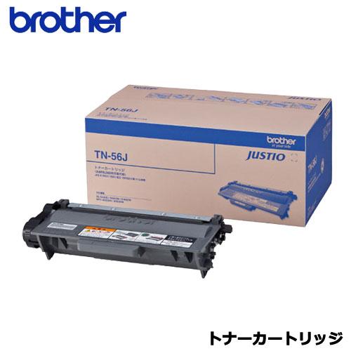 brother TN-56J [トナーカートリッジ]【純正品】