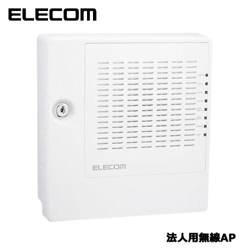 エレコム WAB-I1750-PS [法人用無線AP/1300+450/11ac/PoE/インテリジェント]