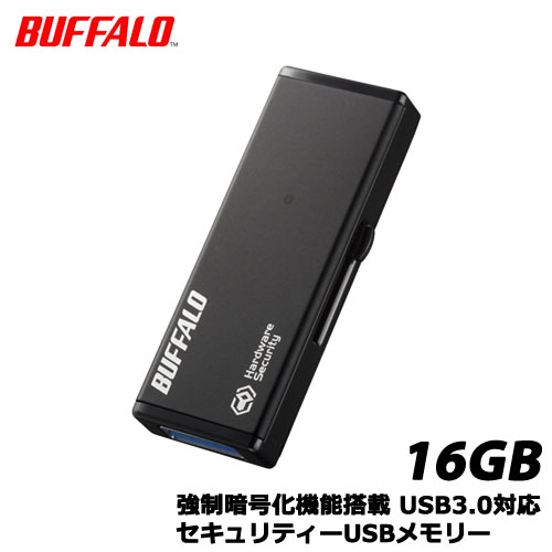 BUFFALO RUF3-HSL16G [強制暗号化機能搭載 USB3.0対応 セキュリティーUSBメモリー 16GB]
