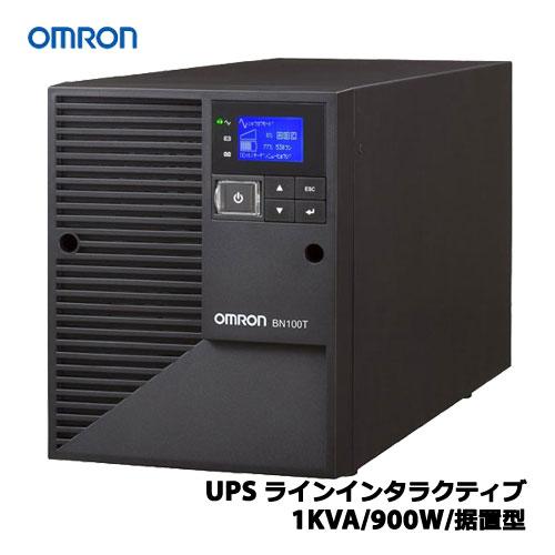 オムロン POWLI BN100T [UPS ラインインタラクティブ/1KVA/900W/据置型]