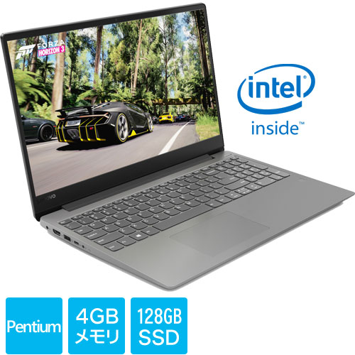 【送料無料】81F500JWJP [ideapad 330S(Pen/4G/SSD128G/FHD/Gray)]