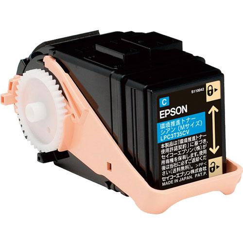 エプソン LPC3T35CV [LP-S6160用 Vトナー/シアン/Mサイズ]