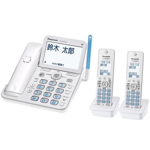 RU・RU・RU(ル・ル・ル) VE-GD76DW-W [コードレス電話機(子機2台)(ホワイト)]