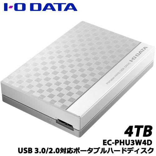 アイオーデータ EC-PHU3W4D [USB 3.0/2.0対応ポータブルハードディスク4TB]