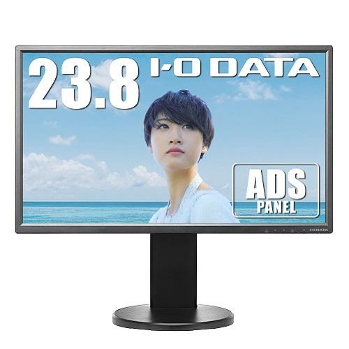 アイオーデータ EX-LD2383DBS [フレキシブルスタンド採用 23.8型ワイド液晶ディスプレイ]