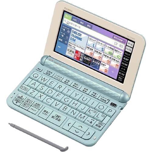 EX-word XD-Z4800BU (ブルー) [高校生モデル]