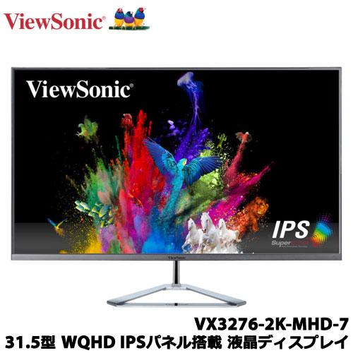 ビューソニックジャパン VX3276-2K-MHD-7 [31.5型ワイドモニター WQHD IPSパネル]
