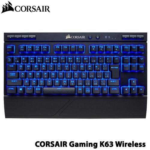 コルセア CH-9145030-JP [K63 ワイヤレスメカニカルゲーミングキーボード - 青色 LED - Cherry MX Red (JP)]