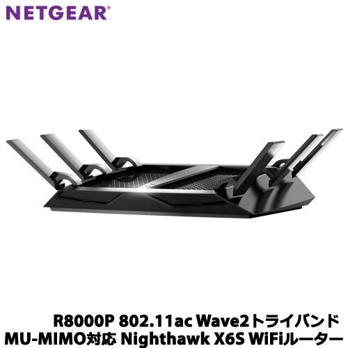 NETGEAR ワイヤレスルーター R8000P-100JPS [Nighthawk X6S R8000P 11ac WLANルーター]