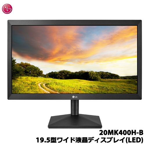 LG電子ジャパン 20MK400H-B [19.5型ワイド液晶ディスプレイ(LED)]