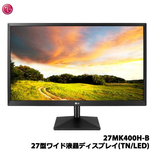 LG電子ジャパン 27MK400H-B [27型ワイド液晶ディスプレイ(TN/LED)]