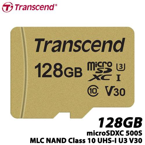 トランセンド TS128GUSD500S [128GB microSDXC 500S MLC NAND Class 10、UHS-I U3、V30 対応]