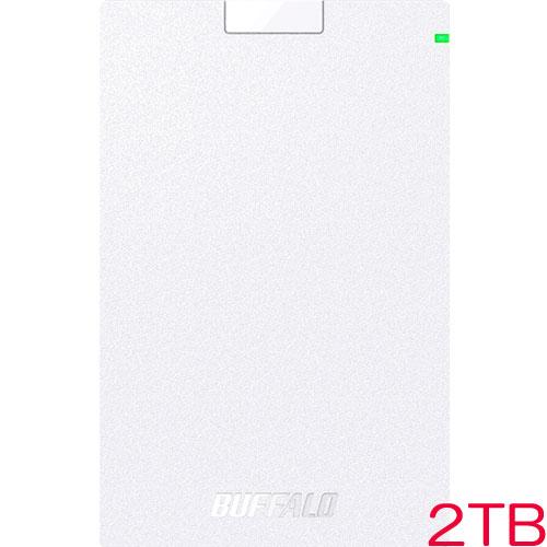 バッファロー MiniStation HD-PCG2.0U3-GWA [USB3.1(Gen.1)対応 ポータブルHDD ホワイト 2TB]