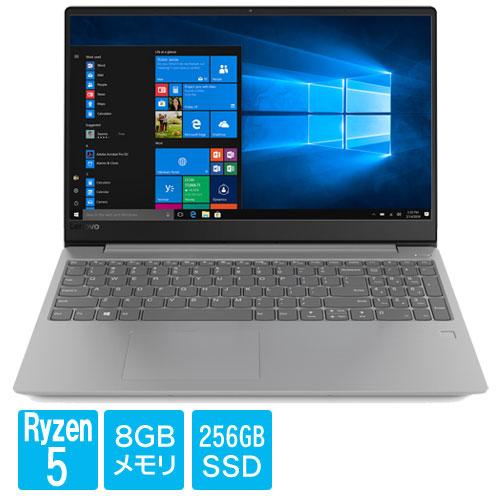 81FB006NJP [ideapad 330S(Ryzen5 8G SSD256GB 15.6FHD Gray)]