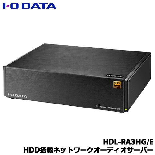 アイオーデータ アイオーデータ HDL-RA3HG/E [ハードディスク搭載ネットワークオーディオサーバー HDL-RA3HG/E 3TB], 印鑑大統領:dd1cf83c --- itxassou.fr