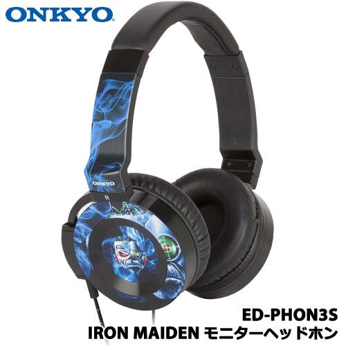 オンキョー ED-PHON3S [IRON MAIDEN アイアン・メイデン モニターヘッドホン]