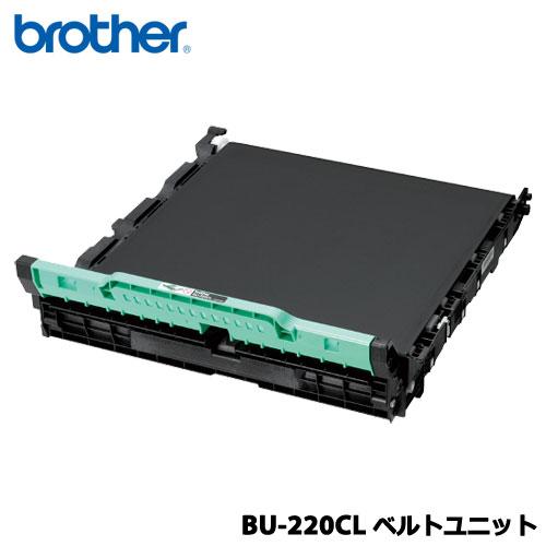 ブラザー BU-220CL [ベルトユニット]