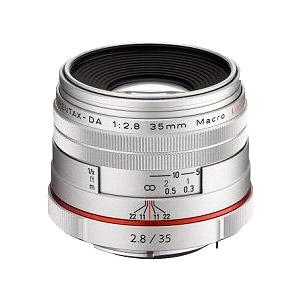 HD PENTAX DA35mmF2.8 Macro Limited シルバー