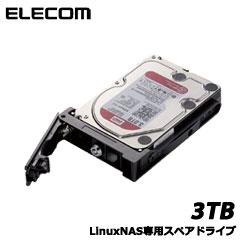 エレコム NSR-SD3T1BULB [LinuxNAS専用スペアドライブ/3TB]
