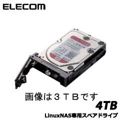 エレコム NSR-SD4T1BULB [LinuxNAS専用スペアドライブ/4TB]