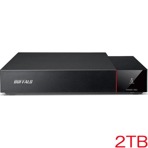 バッファロー HDV-SQ2.0U3/VC [SeeQVault対応 USB3.1(Gen1) 外付HDD 2TB]
