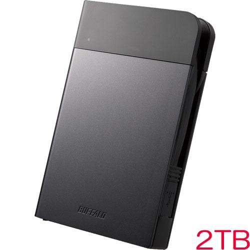バッファロー HD-PZF2.0U3-BKA [USB3.1(Gen1) 耐衝撃ポータブルHDD 2TB ブラック]