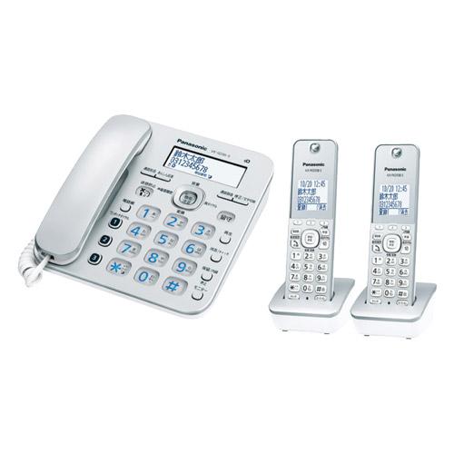 RU・RU・RU(ル・ル・ル) VE-GD36DW-S [コードレス電話機(子機2台付)(シルバー)]