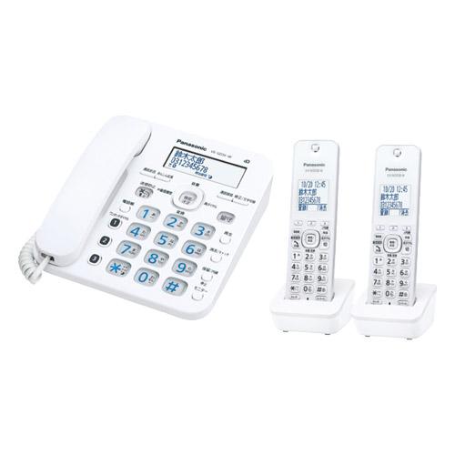 RU・RU・RU(ル・ル・ル) VE-GD36DW-W [コードレス電話機(子機2台付)(ホワイト)]