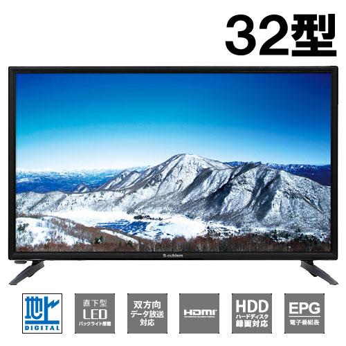 ★展示処分★AT-32G01SR [32V型 LEDバックライト 地上デジタルハイビジョン液晶テレビ 外付HDD録画対応]