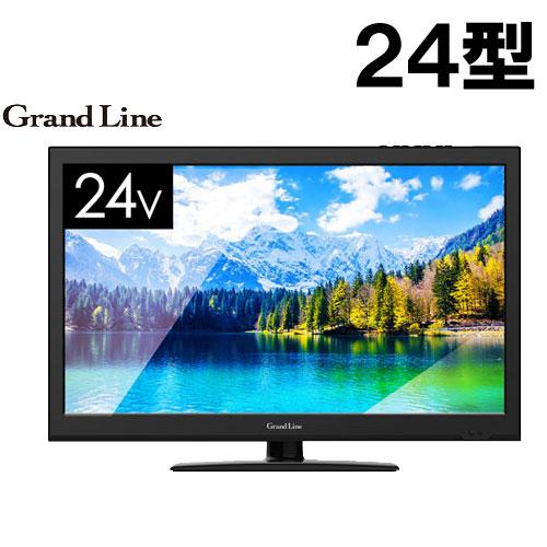 ★展示処分★GL-24L01 [Grand-Line 24V型 地上デジタルフルハイビジョン液晶テレビ]