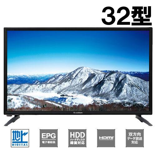 ★展示処分★SCT-32G01SR [32V型 地上デジタルハイビジョン液晶テレビ 外付HDD録画対応]