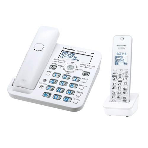 RU・RU・RU(ル・ル・ル) VE-GD56DL-W [コードレス電話機(子機1台)(ホワイト)]