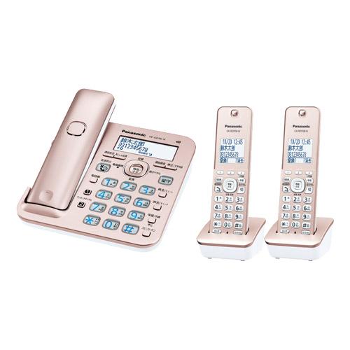RU・RU・RU(ル・ル・ル) VE-GD56DW-N [コードレス電話機(子機2台)(ピンクゴールド)]