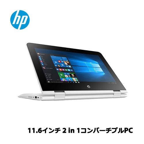 4SA14PA-AAAA [【Cons】HP x360 11-ab120TU G1モデル(Cel 4GB 128SSD H&B2016)]
