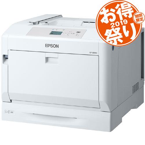 LP-S6160C0 [お得祭り2019/A3カラーページプリンター/LP-S6160]