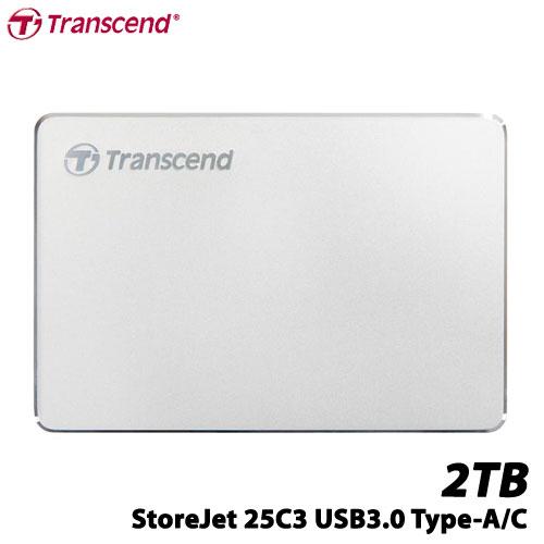 トランセンド TS2TSJ25C3S [2TB スリムポータブルHDD StoreJet 25C3 USB3.0対応 Type-A/Type-Cケーブル付属 シルバー]