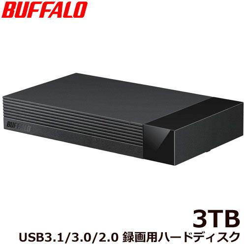 バッファロー HDV-LLD3U3BA/D [外付けHDD USB3.1 Gen1対応 みまもり合図 for AV 24時間連続録画対応 静音設計 3TB]