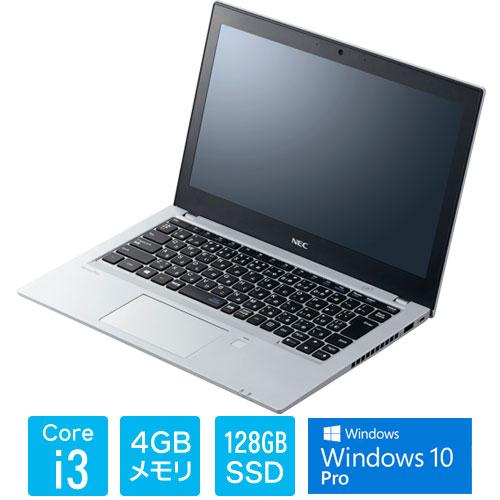 VKL27BJGHCY2ZCZZY [VersaPro VB (i3-7130U、4GB、SSD128GB、 WiFi、Win10Pro、1年保証)]