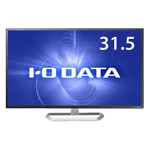 アイオーデータ EX-LD321DB [広視野角ADSパネル採用 DisplayPort搭載31.5型ワイド液晶ディスプレイ]
