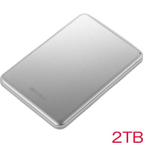 バッファロー MiniStation HD-PUS2.0U3-SVD [USB3.1 アルミ素材&薄型ポータブルHDD 2TB シルバー]
