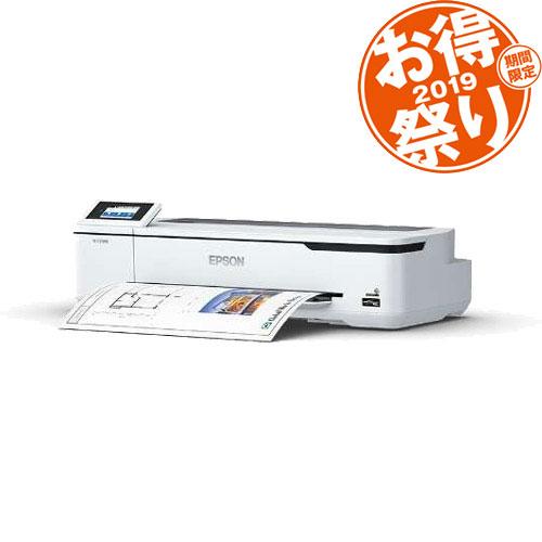 SC-T315NC0 [お得祭り2019/大判プリンター/SC-T3150N]